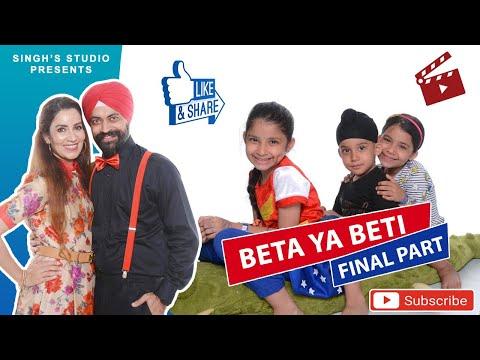 Beta Ya Beti - Based On Real Story - Final Part | Ramneek Singh 1313