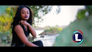 Awet Gebremedhin - Bitanya / New Ethiopian Music 2018 (Official Video)