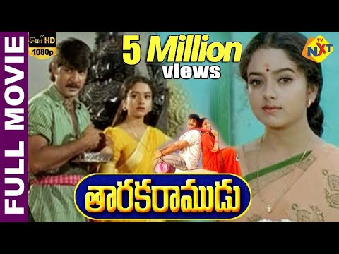 Taraka Ramudu-తారక రాముడు Telugu Full Movie | Srikanth | Soundarya | Tvnxt Telugu