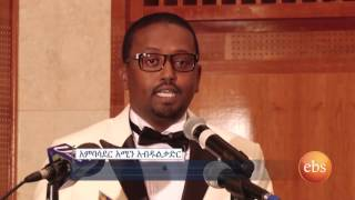 What's New , Panel  discussion about Ethiopian Hotel &Truism industry
