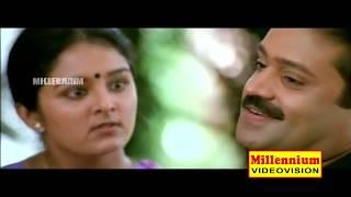 Video р┤╕р╡Бр┤░р╡Зр┤╖р╡Н р┤Чр╡Лр┤кр┤┐р┤пр╡Бр┤В р┤ор┤Юр╡Нр┤Ьр╡Бр┤╡р┤╛р┤░р╡Нр┤пр┤░р╡Бр┤В р┤др┤Хр╡╝р┤др╡Нр┤др┤нр┤┐р┤ир┤пр┤┐р┤Ър╡Нр┤Ъ р┤Тр┤░р╡Б р┤░р┤Вр┤Чр┤В | Malayalam   Movie Patram MP3, 3GP, MP4, WEBM, AVI, FLV Maret 2019