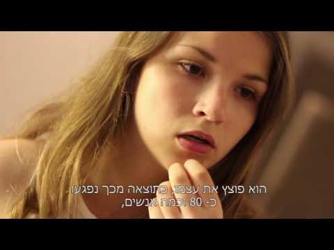 קו 53 - הסרט של מגמת קולנוע באחד העם