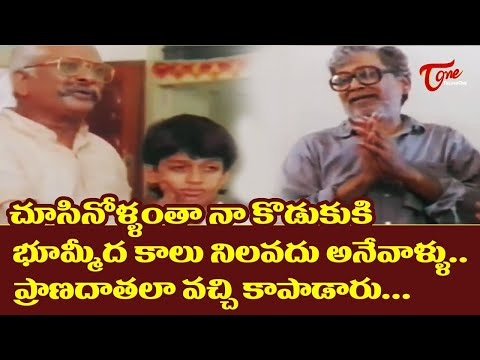 ANR Heart Touching Movie Scene From Pranadata | Telugu Ultimate Movie Scenes | TeluguOne