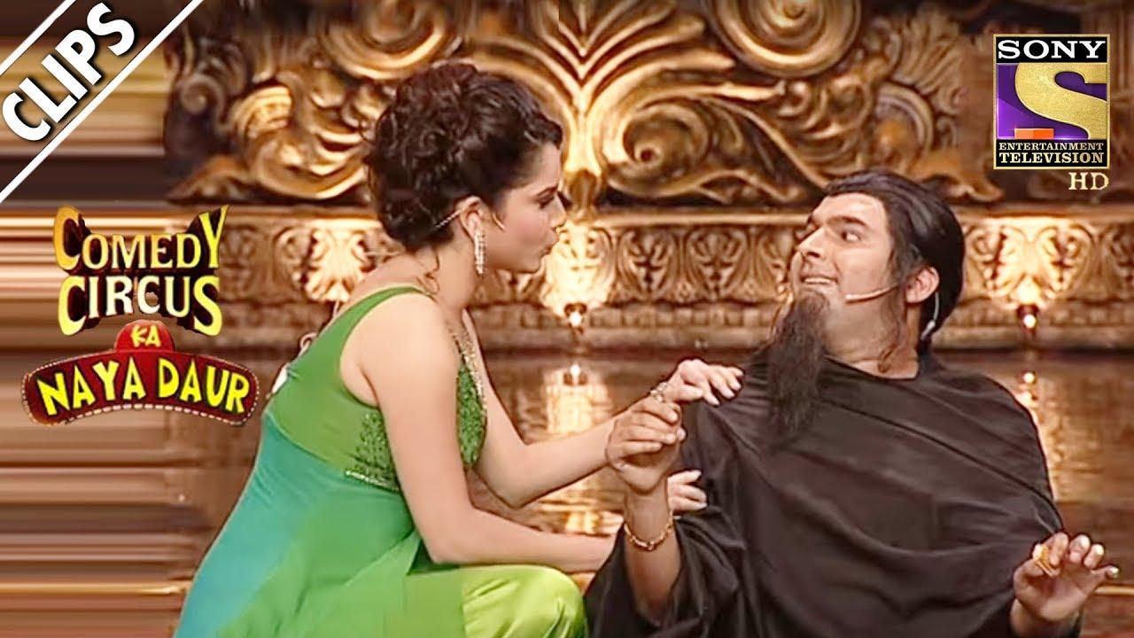 Ankita Wants To Marry Baba Kapil   Comedy Circus Ka Naya Daur