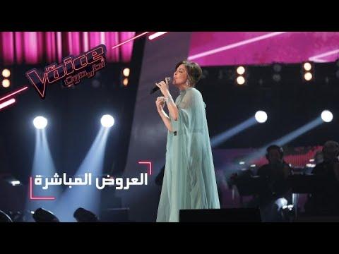 """إليسا تغني """"وحشتوني"""" لوردة الجزائرية في ختام The Voice"""