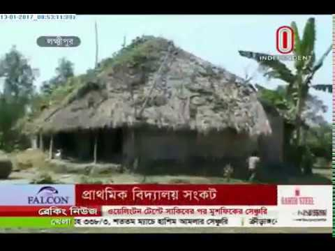 Shortage of primary schools in 5 upazilas (13-01-17)