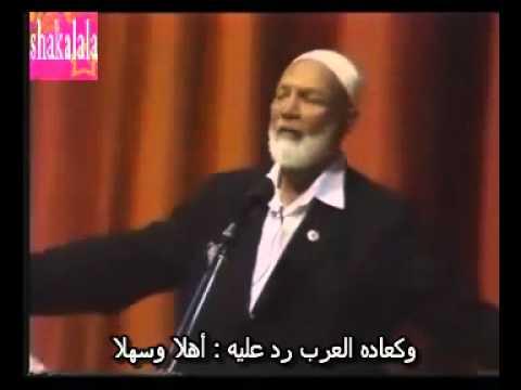 جبريل لا يموت و معبود النصارى مات . الشيخ احمد ديدات