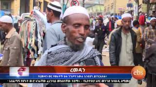 What's New: Ramadan Season in Addis