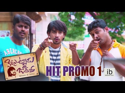 Kittu Unnadu Jagratha hit Promos