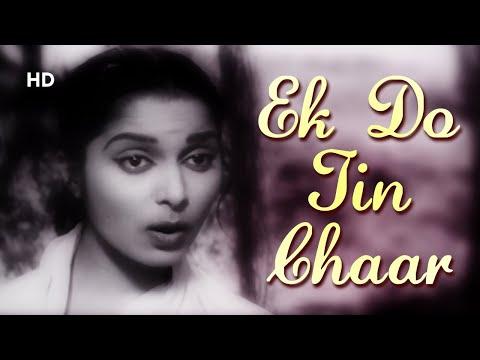 Ek Do Tin Chaar Aur Paanch Song | Kaagaz Ke Phool (1959) | Guru Dutt| Waheeda Rehman | Geeta Dutt