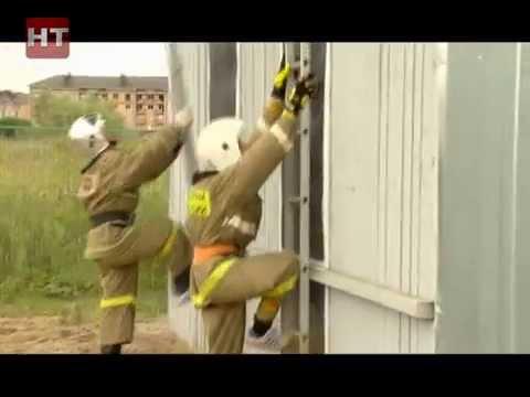 В Великом Новгороде прошел областной  смотр-конкурс «Лучший начальник караула» и «Лучший пожарный»