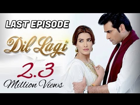 Dil Lagi Last Episode - 10th September 2016 - ARY Digital Drama (видео)