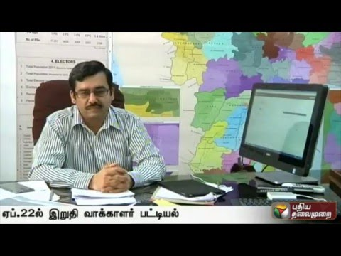 Final-electoral-rolls-will-be-released-on-April-22-Rajesh-Lakhoni