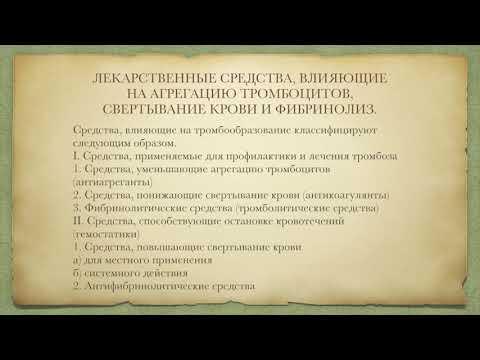 18 мая Выбор стратегии и тактики лечения 3 1