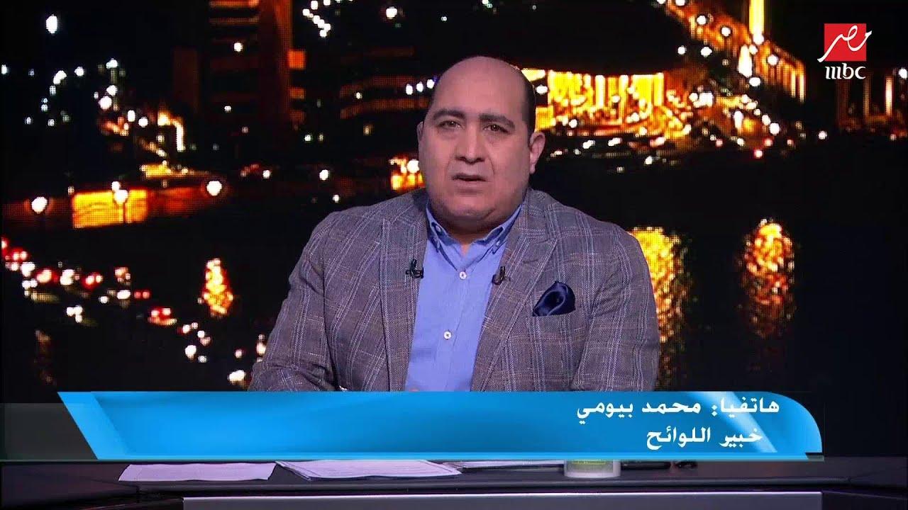 محمد بيومي يكشف العقوبات التى توضحها اللائحة بعد  انسحاب الزمالك