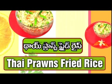 Thai Prawns Fried Rice Recipe (Thai Special) – Yummy Healthy Kitchen | Express TV