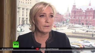 «Я борюсь против всей этой системы»: Марин Ле Пен в интервью RT