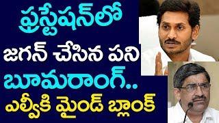 Video AP CM YS Jagan, CS L V Subramanyam, Andhra Pradesh, Assembly MP3, 3GP, MP4, WEBM, AVI, FLV Juli 2019