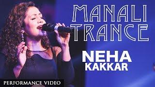 Neha Kakkar performing on Manali Trance (Dum Dum Bum Bum, Kheench Mere Hum-Dum) from The Shaukeens.Neha Kakkar Voice Behind Blockbusters like Kar Gayi Chull, Sunny Sunny, Manali Trance, Akkad Bakkad, Aao Raja, Humne Pee Rakhi Hai, Dhating Naach, London Thumakda, Daru Peeke Dance, Jadoo Ki Jhappi, Second Hand Jawani, Akhiyan, Hanju, Botal Khol, Pyar Te Jaguar, Car Mein Music Baja and Many MoreFor Show Booking Contact us at info@vibesentertainment.in+91 9971128525+91 9999442756