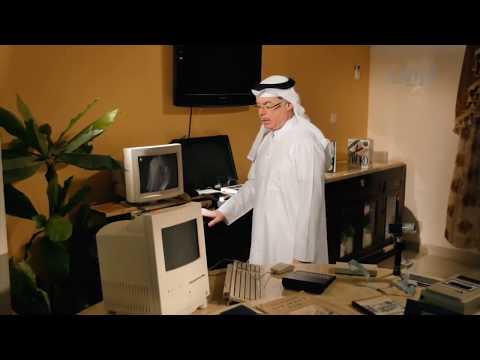 متحف السنيدي لتاريخ الحاسب الآلي