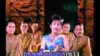 Video Angkanang - Pee Ja Lub Tha Wai MP3, 3GP, MP4, WEBM, AVI, FLV Juni 2018
