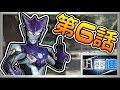【羅布奥特曼】Ultraman R/B 第6話觀後感,妹妹的身份遭到懷疑? | 奥特曼R/B | 羅索奥特曼 | 布魯奥特曼 | 奥特秀 | 特攝 | JinRaiXin | 迅雷進