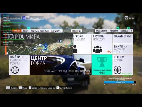 Forza Horizon 3 _ Какие гонки должны быть! (видео)
