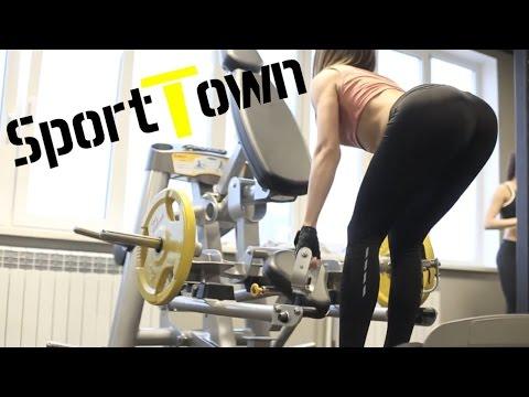 SPORT TOWN (видео)