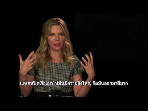 Murder On The Orient Express - Michelle Pfeiffer Interview (ซับไทย)