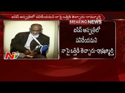 "ISIS Released Telugu Doctor ""Ram Murthy"" 