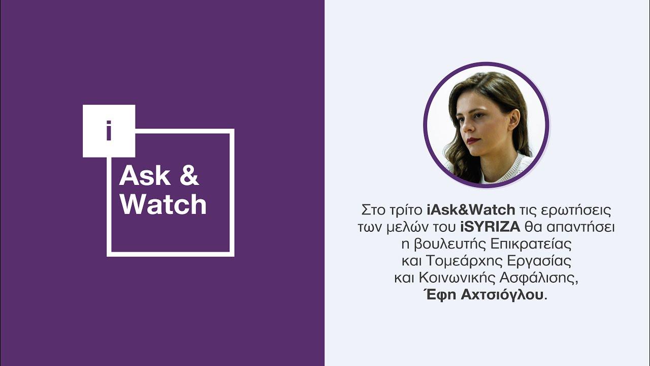 iAsk&Watch #3