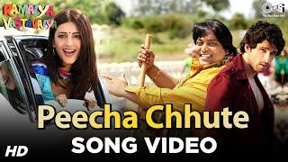 Peecha Chhute - Song Video - Ramaiya Vastavaiya