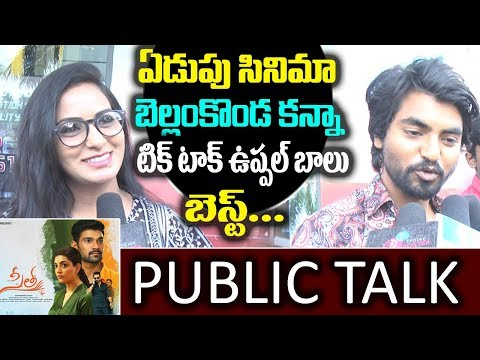 Sita Movie Public Talk | Sita Movie Public Response | Kajal Sita Movie Review | Friday Poster