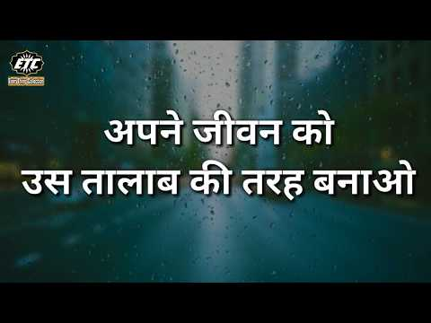 Motivational quotes - Best Life Inspiring Quotes Hindi, Motivational Lines Video, Positive Thought Status Lines