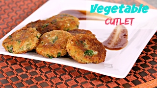 Vegetable Cutlets - Easy Snack Recipe in Telugu