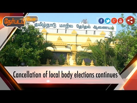 Nerpada-Pesu-local-body-elections-and-the-court-06-10-16