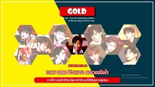 Video [THAISUB-KARAOKE] Wanna One (워너원) - GOLD l ซับไทย - wanna one 'gold' MP3, 3GP, MP4, WEBM, AVI, FLV Juni 2018