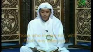 Fahd Al Kanderi young reciting Quran A MUST SEE!
