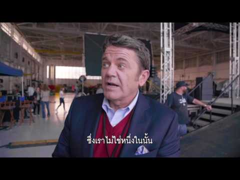 Pitch Perfect 3 | Wrap Reel | Thai sub