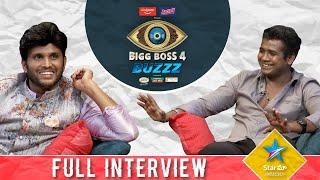 Bigg Boss 4 Buzzz I Kumar Sai Full interview I Rahul Sipligunj
