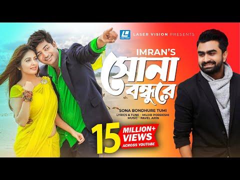Download Sona Bondhure Tumi | Imran | Bappy | HD Movie Song | Asmani | Laser Vision HD Mp4 3GP Video and MP3