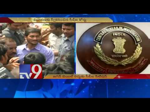 CBI petition against YS Jagan's Bail in Assets Case
