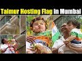 Taimur के साथ Stars Kids ने मनाया Independence day, Dhoni की बेटी भी आई नज़र |Star Kids |Celebrations