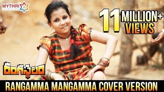 Video Rangamma Mangamma Cover Version | Rangasthalam Movie | Orayyo Olammo Full Video Song | Paata Uttej MP3, 3GP, MP4, WEBM, AVI, FLV Juli 2018