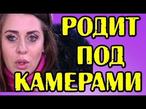 РАПА РОДИТ ПОД КАМЕРАМИ! НОВОСТИ 14.03.2018