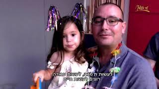 צפו בקליפ המהמם של מורן מוסקוביץ והמשפחה בקליפ מהמם לחתונה