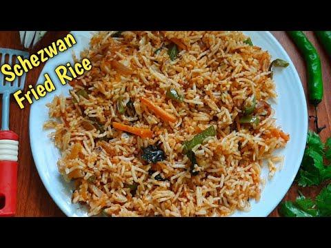 schezwan fried rice | homemade schezwan sauce | fried rice veg | how to make schezwan fried rice