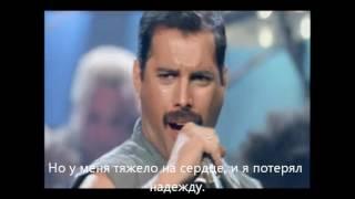 Video Queen Mother Love (русские субтитры) MP3, 3GP, MP4, WEBM, AVI, FLV April 2018