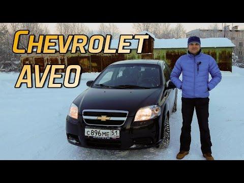 Chevrolet aveo 2008 1.4 седан снимок