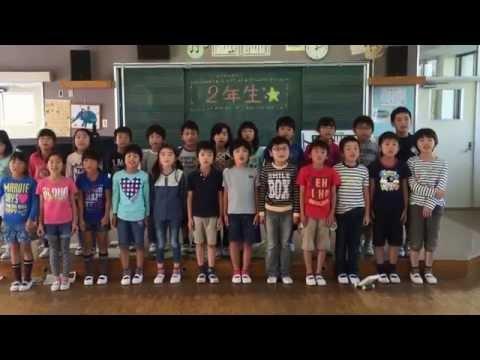 城里町立桂小学校2年1組